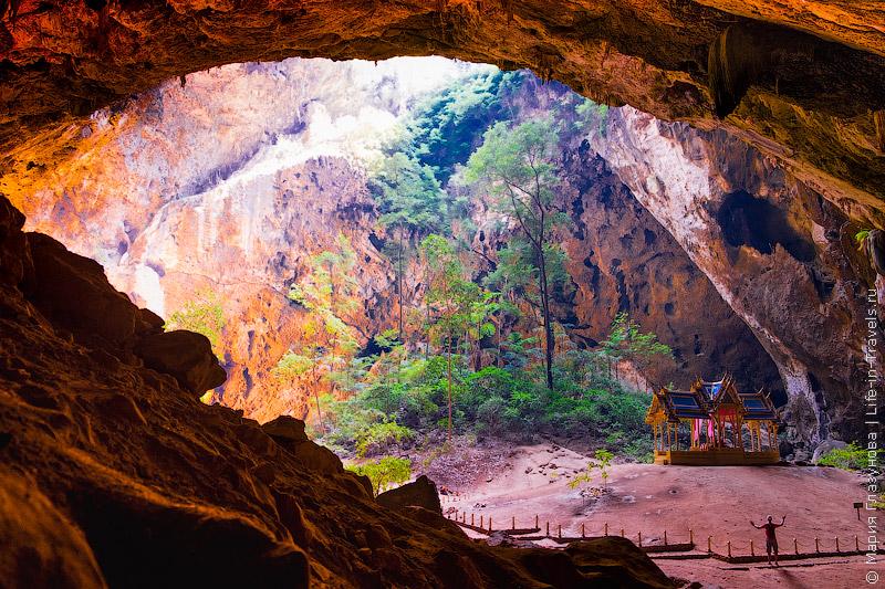 Сам Рой Йот, Таиланд