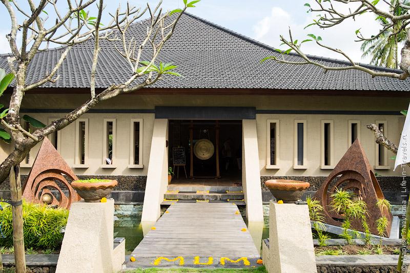 PYRAMIDS of CHI – гонг-медитация в Убуде