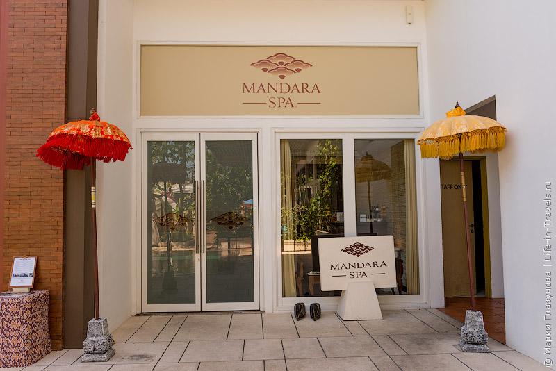Maison Aurelia – новый стильный бутик-отель в Сануре, Бали