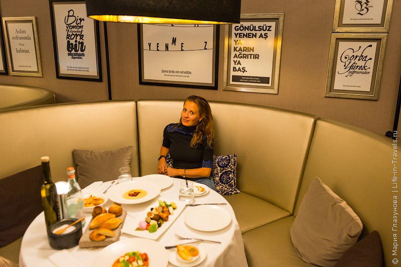The Ritz-Carlton, Istanbul –5* отель в центре Стамбула